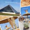 Pyramide geöffnet _Fotor_Collage_Foto